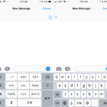 The iPhone's Keyboard:  Pros and Cons